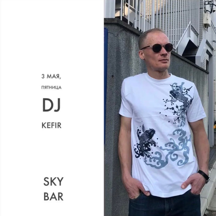 DJ KEFIR in Sky Bar