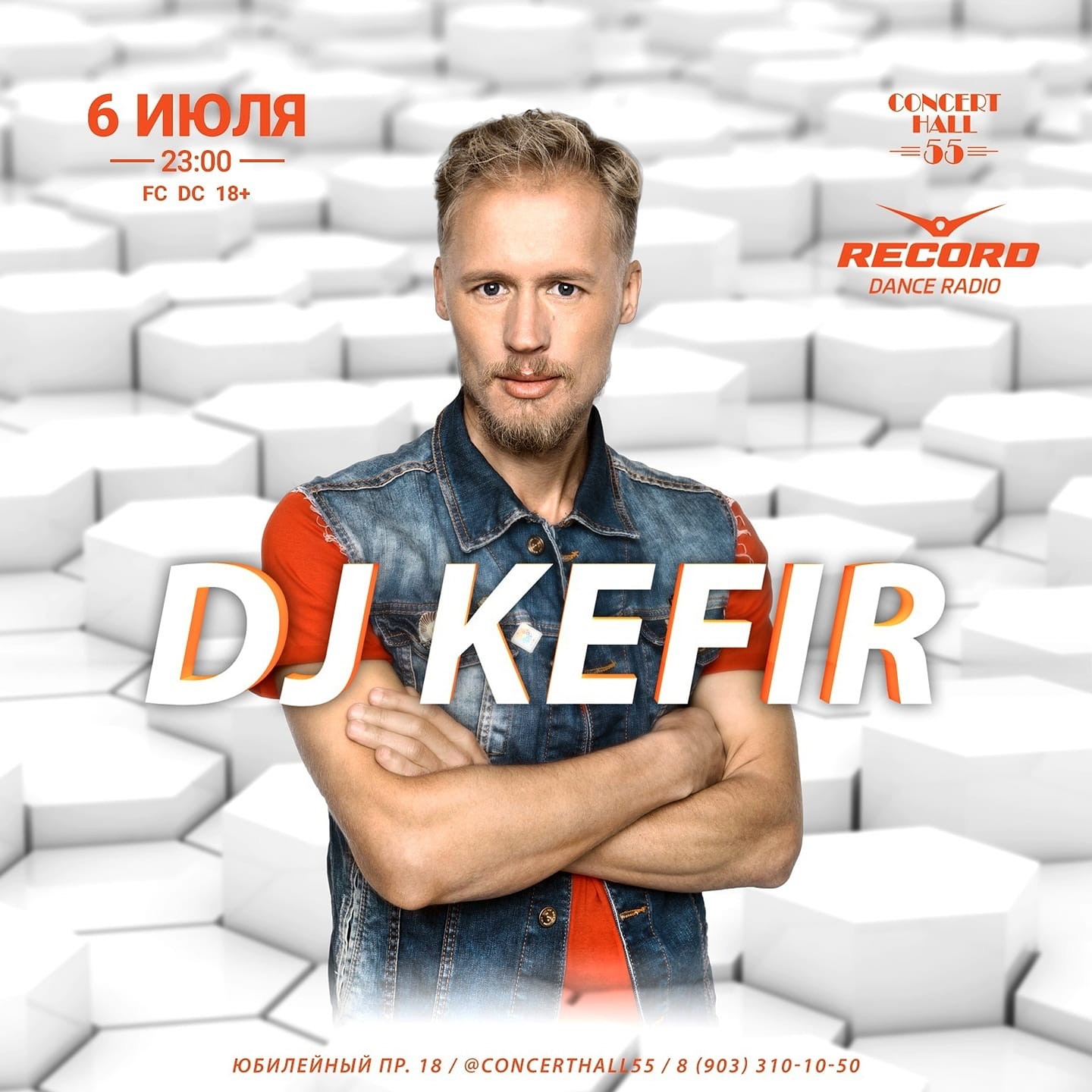 DJ KEFIR in Concert Hall 55