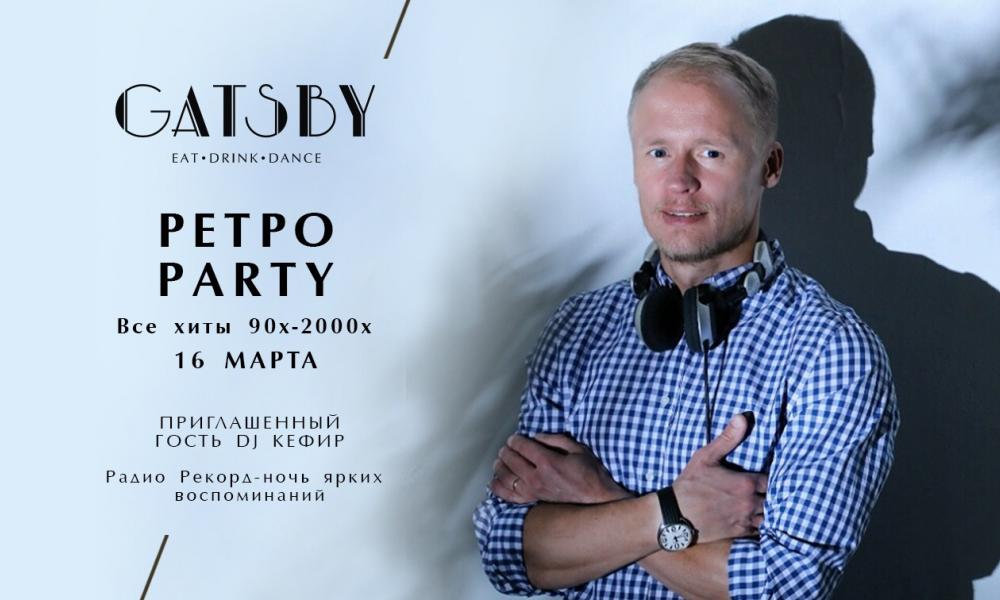 DJ KEFIR in Gatsby PETPO PARTY