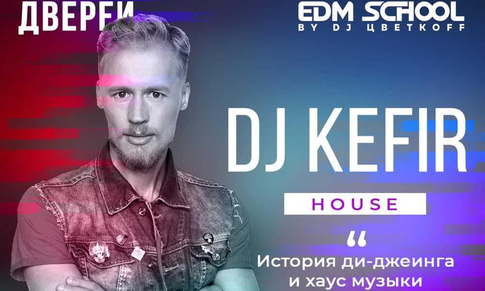 DJ KEFIR at EDM SCHOOL